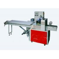 Buy cheap Pillow Instant Noodle Packaging Machine , Heat Shrinkage Film Pillow Packing Machine product