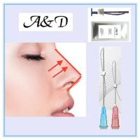 China 12 months experation date nose miracu pdo thread lift korea on sale