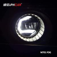 Iphcar projector fog high quality auto spare parts 2in1 led waterproof fog lamp for toyota series car