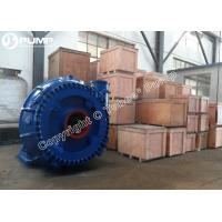Buy cheap Tobee™ 12/10 Gravel sand pump from wholesalers