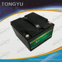 Buy cheap LiFePO4 Lithium Starter Battery 12V 20Ah for MotoCross Racing Off Road Racing from wholesalers