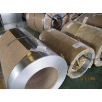 Buy cheap Monel K-500 steel coil product