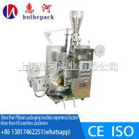 Buy cheap Double chamber tea bag packing machine,Herb tea packing machine,Black tea from wholesalers