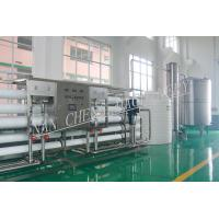 Buy cheap High Efficiency R O Auto Water Filling Machine 12t 2 Stage Large Scale Water Purication product