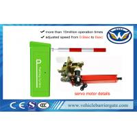 China 24V DC Motor Automatic Boom Barrier Gate ,  Intelligent Barriers Gate on sale