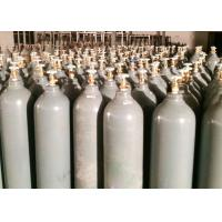 China Buy Xe Gas Online Medical Noble Gas Xenon Gaseous Form Non Flammable Non Toxic Gas on sale