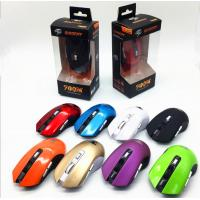 Buy cheap Wireless Mouse 700M Laptop Wireless Mouse 10 meters from 2.4G Wireless Mouse Hot for Russia product