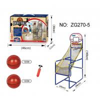 Buy cheap Funny Kids Childrens Indoor Outdoor Basketball Set Shoot Hoop Backboard basketball toy product
