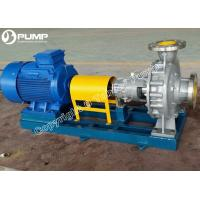 Buy cheap Tobee™ TIH Dilute sulphuric acid pump product