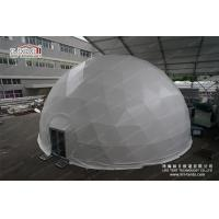 Buy cheap 14m diameter Garden Steel Geodesic Dome Tents / Metal Geodesic Dome Greenhouse product