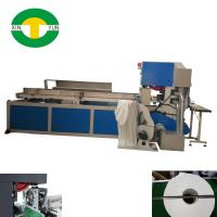 Buy cheap High speed automatic band saw jumbo toilet paper cutting machine product