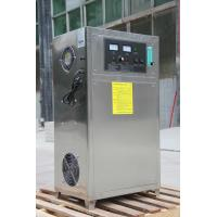 Buy cheap 15g aquaculture ozone generator for ocean park water treatment from wholesalers
