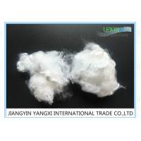 Buy cheap Recycled Raw White Polyester Fiber Stuffing / 7D Fiberfill Pillow Stuffing  product