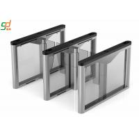 Buy cheap Hotel Full Automatic Supermarket Swing Gate Intelligent Turnstile Barrier from wholesalers
