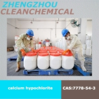 Calcium hypochlorite   Dinsinfectant chemical    water treatment chemical (4).jpg