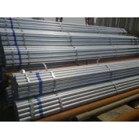 Buy cheap Galvanized Round Pipe product