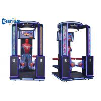 China Boxing coin-operated game machine out of cola venting dummy measurement large animation video game city equipment on sale