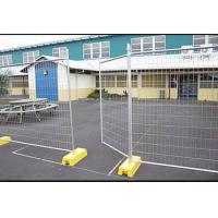 Buy cheap Freestanding Temporary Fencing For Construction Site 17*150mm Mesh product