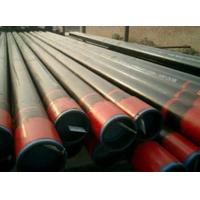 Buy cheap API Oil Well Pipes/Tubings product