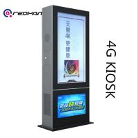 Buy cheap 4G Outdoor Standing Kiosk Touch Screen Optional 1920 * 1080P Display Support 2K / 4K Video from wholesalers