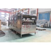 Buy cheap Semi-automatic Multi Step Bottle Washing Filling Capping Machine product