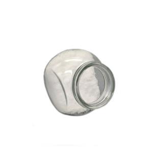 Buy cheap 87 67 2 Pharmaceutical Intermediates C9H19NO7 MF Choline Bitartrate Powder product