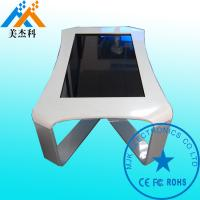 Buy cheap 42Inch Hot Sale Touch Desk LG Screen Touch Screen Tea Table Digial Signage product