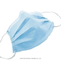 Buy cheap Laboratorial BFE 99% GBT32610-2016 Disposable Mouth Mask product