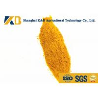 Buy cheap Duck Protein Additive Corn Gluten Meal Fertilizer / Poultry Chicken Feed from wholesalers