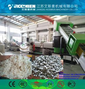 Buy cheap Waste PP PE Film Granulator/Film Agglomerating Machine/PP PE waste plastic film pelletizing granulation extrusion line product