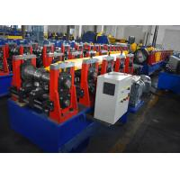 Buy cheap Horizontal C Section Box Beam Roll Forming Line With Beam Seaming Machine product