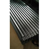other products about galvanized corrugated roofing sheets