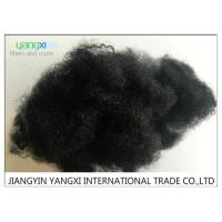 Buy cheap Black Non Woven Psf Polyester Staple Fiber 6 Denir For Construction / Carpets product