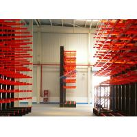 Buy cheap 1200 Kg Load Capacity Cantilever Storage Racks Roll - Formed H Beam With 700mm Arm from wholesalers