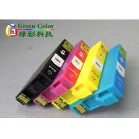 Buy cheap Compatible Ink Cartridges for Epson T1661 T1662 T1663 T1664 , Epson ME 10 / 101 product