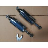 Buy cheap HARLEY DAVIDSON SOFTAIL FATBOY 1989-1999 MOTORCYCLE SHOCK ABSORBER product