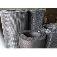 Buy cheap 60 80 Mesh AISI 410 430 Magnetic Stainless Steel Wire Mesh For Sugar Industrial product
