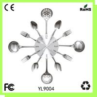 Buy cheap Metal pan clock/kitchen wall clock product
