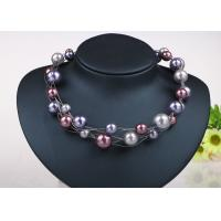 Buy cheap Twisted Illusion Silver Chian Costume Pearl Necklace , Floating Pearl Necklace from wholesalers