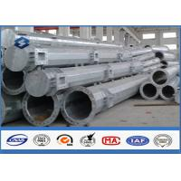 Buy cheap Q345 steel utility poles 50 years Life Time , steel light pole with Base Plate/ from wholesalers