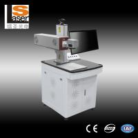 Buy cheap 10w 20w 30w 50w fiber laser marking machine for metal and non-metal product