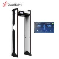 China Color Screen Waterproof Walk Through Metal Detector / Security Metal Detector Gate For Hotel on sale