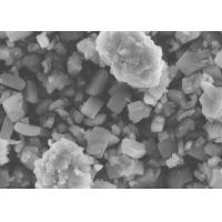Buy cheap High Steam Stability ZSM-5 Zeolite As Catalyst Carrier For MTP Catalyst product