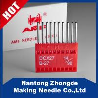 Buy cheap Sewing Machine Needles DCX27 for Highspeed Overlock with 100pcs/box product