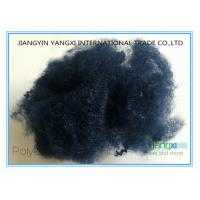 Buy cheap Blue Marin Color Polyester Fiber For Open End / Ring Spinning 1.5 Denier product