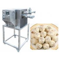 China  conch ball  forming machine  for sale
