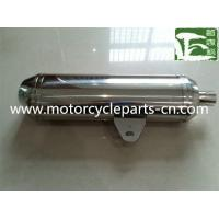 Buy cheap Stainess Steel Motorcycle Exhaust Pipe / performance exhaust mufflers from wholesalers