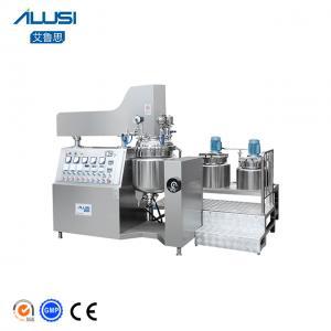 Buy cheap Vacuum Mixing Machine, Homogenizer Emulsifying Mixer, Cream Making Machine product