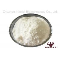 China 99% Nutritional Supplements Vitamin B6 To Incrasing Immunnity CAS 8059-24-3 on sale