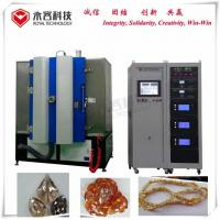 Buy cheap Amber Color Glass Products PVD Coating Machine, Arc Evaporation Plating Machine on Glass beads product